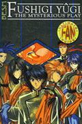Fushigi Yugi Fan Guide Vol 1